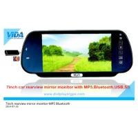 China 7inch car rearview mirror monitor with bluetooth mp5 on hottest selling wholesale