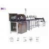 China Automatic PET Cylinder Forming Machine 50 Pcs / Min 300mm Diameter Servo Motor wholesale