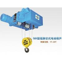 China Low headroom electric hoist for sale on sale