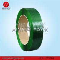 China Green Pet Strapping of Polyester Strapping Band wholesale