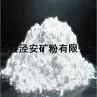 Quality 3000 mesh heavy(ground) calcium carbonate for sale