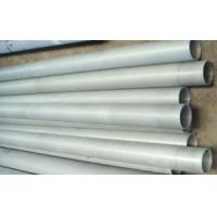 China Austenitic Cold Drawn Stainless Steel Pipe (TP304/316L/304L) on sale