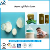Buy cheap 137-66-6 Pure Ascorbyl Palmitate Antioxidant Additives With White Powder Shape from wholesalers