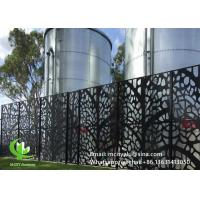 China Hollow Cut Decorative Screens And Panels  Curtain Wall Facade Cladding 2mm  Perforated wholesale