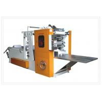 China JN-DMHX-2L Tissue Paper Machine (Cutting Machine) wholesale