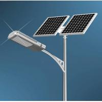 China Special design and nice price led outdoor lighting solar street light wholesale