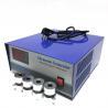 China 28khz/40khz Ultrasonic Frequency Generator Box 220V/110V For Cleaning Machine wholesale