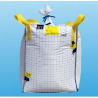 Buy cheap Top Bottom Spout Type D FIBC , inflammable powder 1 ton Jumbo bags from wholesalers