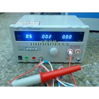 AC/DC withstand voltage tester Manufactures