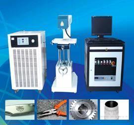 China SH-YAG Laser Marking Machine wholesale
