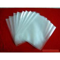 China clear PE bag plastic bag manufacture wholesale