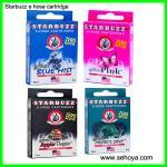 China Various flavor e-hose cartridge e hose e hookah cartomizer huge vapor electric cigarette wholesale