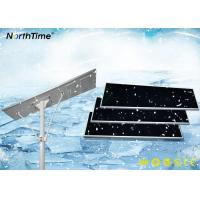 China 5 Year Lifespan 90AH Lithium Battery All In One Solar Led Street Light With Solar Panel wholesale