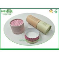 Buy cheap Durable Kraft Tube Packaging , Packing Cosmetics Paper Tube Containers from wholesalers