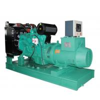 China water cooled prime power 350kva/280kw diesel genset with Cummins engine and AC synchronous generator wholesale