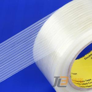 China HOT SALE  HIGH QUAILITY Mono-directional fiber glass  JLT 611 free samples on sale