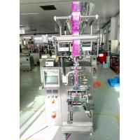 China PLC VFFS Instant Coffee Packing Machine For Irregular Shaped Bag wholesale