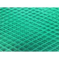 China Anti Glare Expanded Metal Mesh Rust Prevention Anti Dazzle Fencing For Highway wholesale