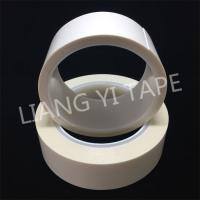 China PET Film 85g Fabric Adhesive Tape , Composite White Fabric Electrical Tape wholesale