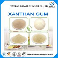 China Food Grade XC Polymer Xanthan Gum CAS 11138-66-2 Made of Corn Starch wholesale