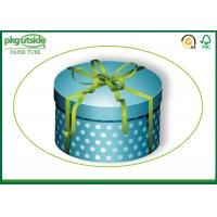 China Paper Ribbon Bouquet Flower Boxes Eco - Friendly For Presents Gift Packaging wholesale