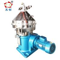 China Disc Stack Centrifugal / Waste Oil Separator Machine 5000L/H Capacity wholesale
