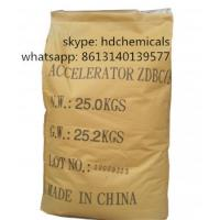 China RUBBER ACCELERATOR ZDBC wholesale