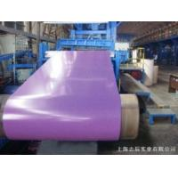 China Zinc Coated Purple Prepainted Steel Coil  RAL Color Code For Embossed And Corrugated wholesale