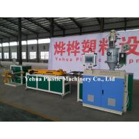 China factory price customized pvc pa pe pp single wall corrugated pipe machine extrusion line production made in China on sale