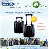 China 14 hours battery Lovego Medical Use Portable Oxygen Concentrator/Oxygen Generator LG103 for 7LPM Oxygen therapy on sale