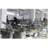 China Full Automatic Label Applicator Machine For Bottles Servo Motor Driven wholesale