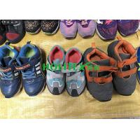 Buy cheap Fashionable Second Hand Sports Shoes , Used Athletic Shoes For Kids Playing from wholesalers