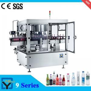 China DY9 automatic wine labeling machine on sale