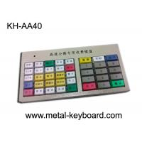 China IP65 Waterproof Stainless Steel Keyboard with 40 keys for Highway toll Kiosk Machine wholesale