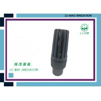 China 75mm - 200mm PVC Irrigation Foot Valves For Water Pumps Energy Saving wholesale