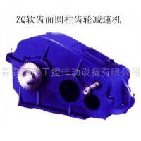 China Geared Unit Select Type Worm-Gear Speed Reducer , Small Vibration wholesale
