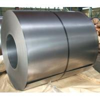 China Annealed cold rolled steel coil  wholesale