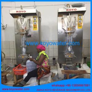 China koyo sachet/pouch/liquid filling machine on sale