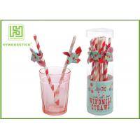China Nice Colorful Windmill Party Paper Straws In Bulk For Anniversary Decorations wholesale