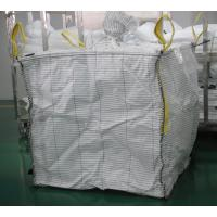 Buy cheap U panel UV treated Type C FIBC , 4 loops big 1 tonne bulk bag from wholesalers