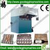 China Reciprocating Pulp Moulding Machine(FZ-ZMW-4) wholesale