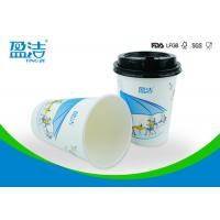 China OEM / ODM 12oz Disposable Paper Cups LFGB EC For Outdoor Picnic And Party wholesale