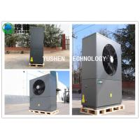 China Energy Saving Central Air Conditioner Heat Pump For Office Building wholesale