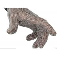 China Cut Proof Stab Resistant Stainless Steel Mesh Hand Glove For Meat Processing wholesale