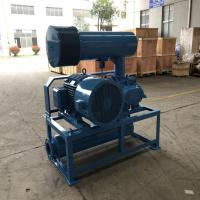 China Areation Water Cooling Roots Air Blower BKW6005 At 60-100 Kpa Long Life wholesale