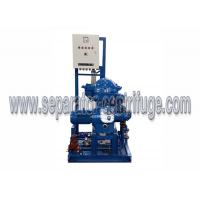 China 3 Phase Centrifugal Oil Water Separator Automatic Centrfiugal with Skid on sale