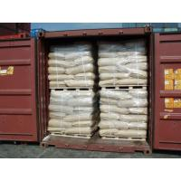 China Xanthan Gum Rapid Dispersible wholesale
