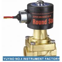 "China 1/4""Normally Closed Steam Solenoid Valve  , Brass Flange Electronic Solenoid Valve wholesale"