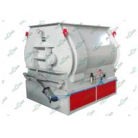 China Professional Fish Feed Mixing Machine / Chicken Feed Mixer With Double Shaft wholesale