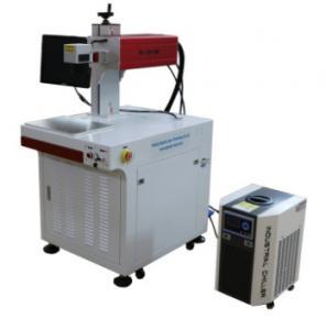 China Datecode UV Laser Marking Machine / Plastic Glass Uv Etching Machine wholesale